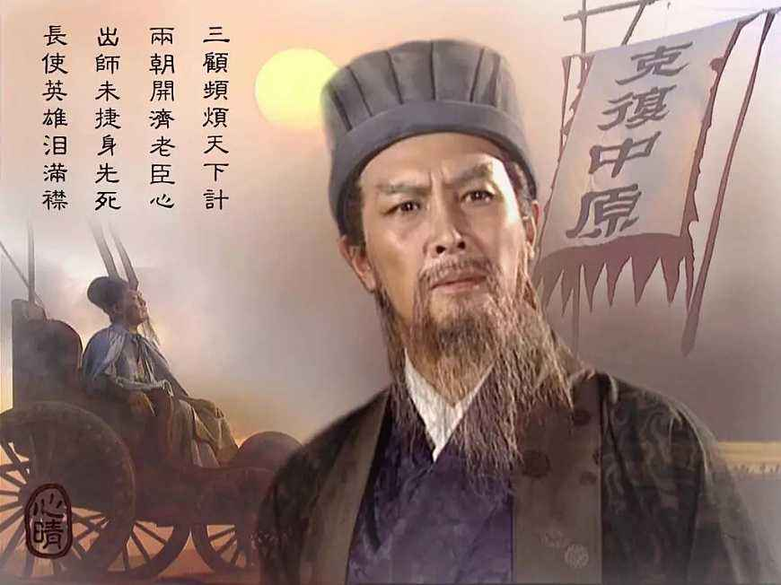 Northern Expedition Memorial(English/Chinese)